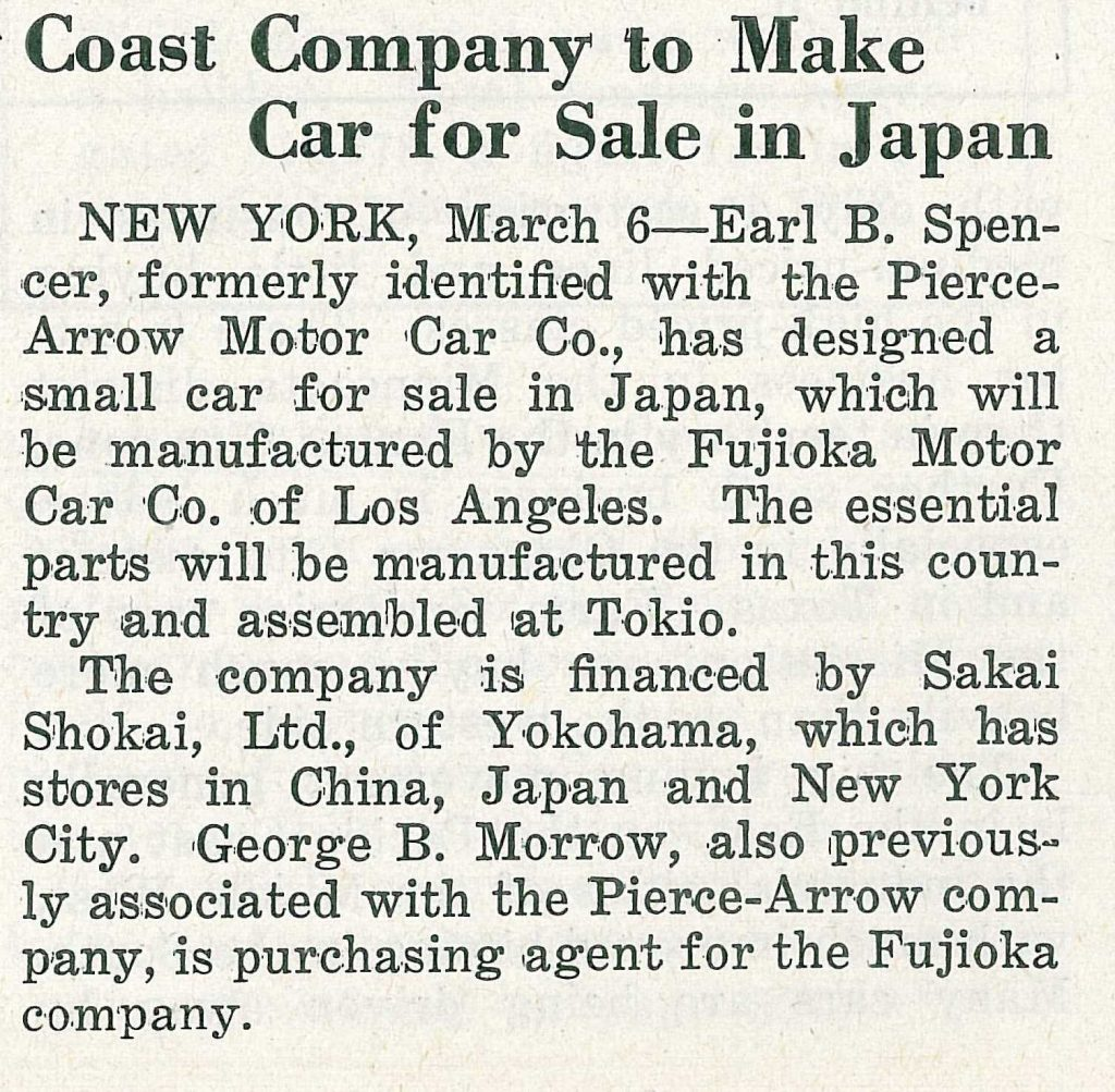Announcement of the Fujioka Car in Automotive Industries - March 8, 1923