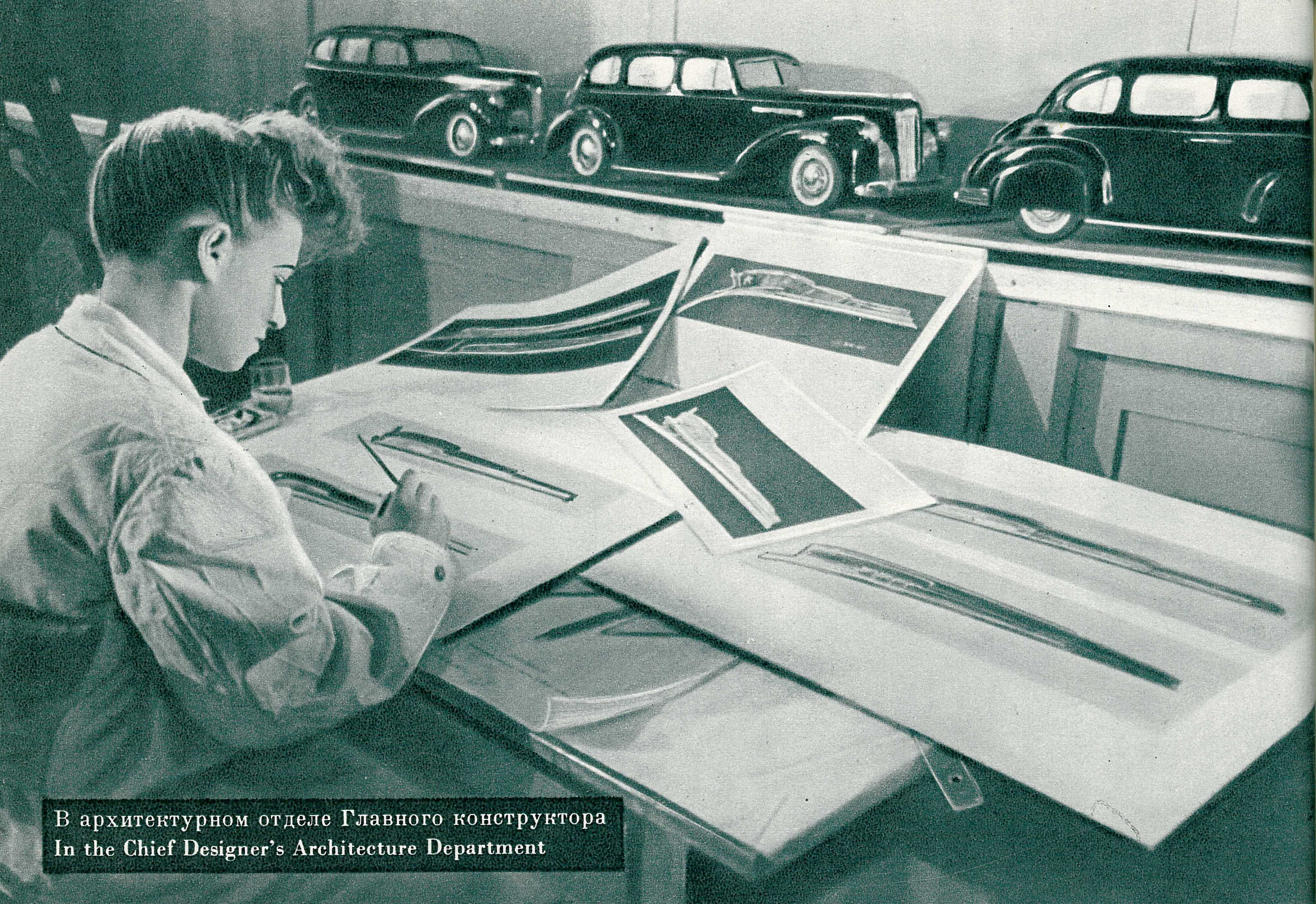 Woman from the design department sketching out designs for the hood ornament, which was a stylized version of the Soviet flag. (Circa 1956-1959)