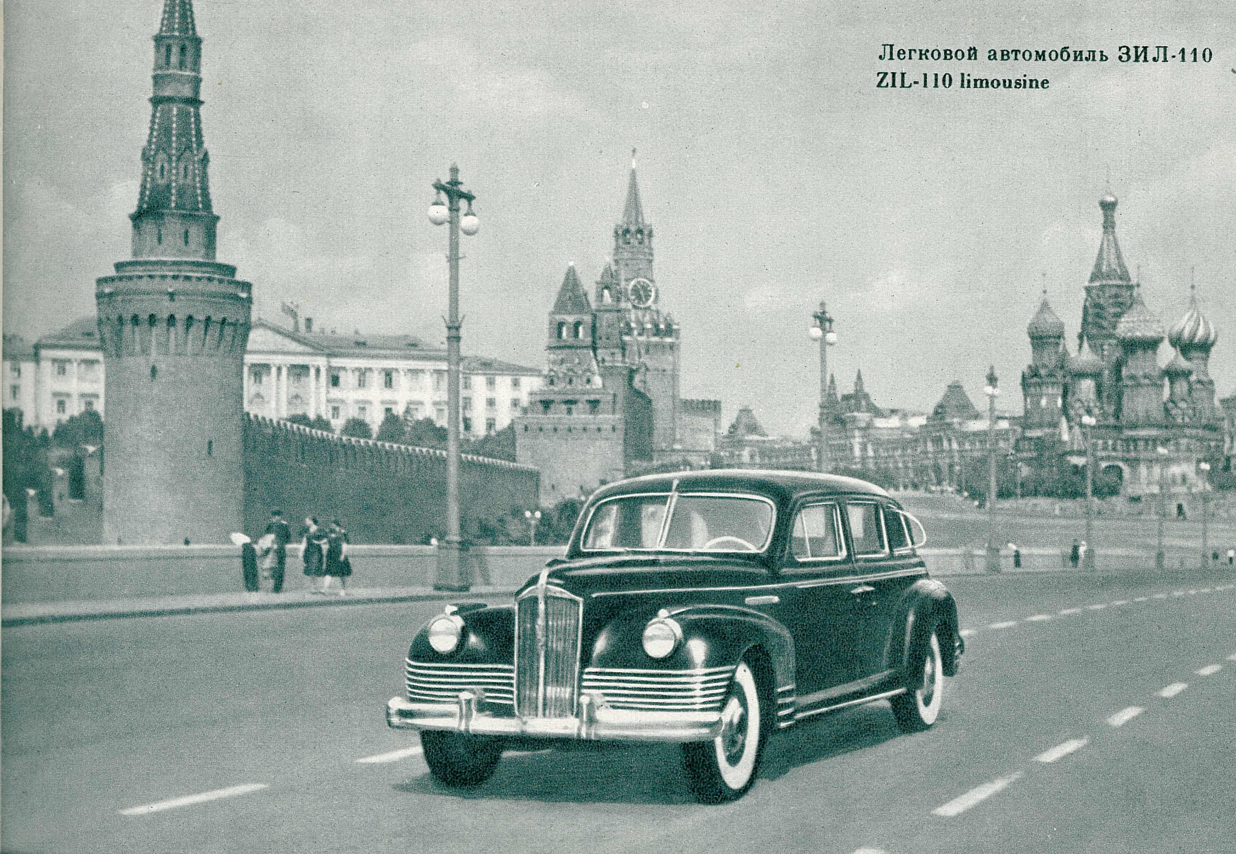 ZIL-110 Limousine driving in front of the Kremlin and St. Basil's Cathedral (Circa 1956-1959)